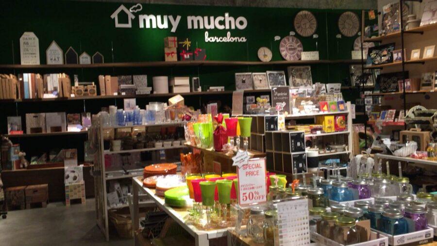 【行ってきた】原宿ムイムーチョの雑貨が安くて可愛い〜!めっちゃテンション上がる楽しすぎる空間でした