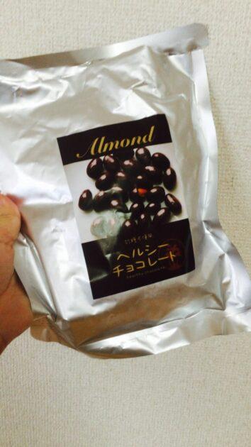 糖質制限食の通販「楽園フーズ」のヘルシーチョコレート