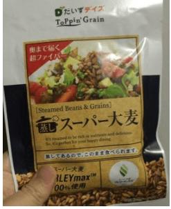 だいずデイズのスーパー大麦