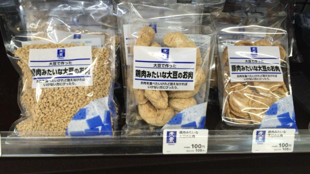 三代目茂蔵の大豆のお肉3種