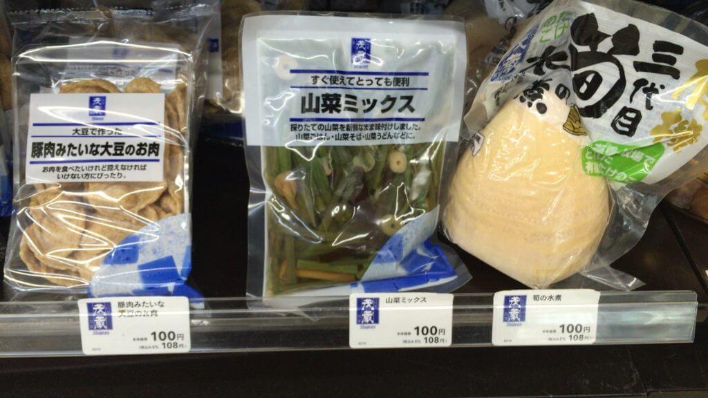 三代目茂蔵の大豆のお肉と山菜ミックス、筍