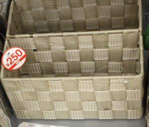 ダイソー収納ボックス250円