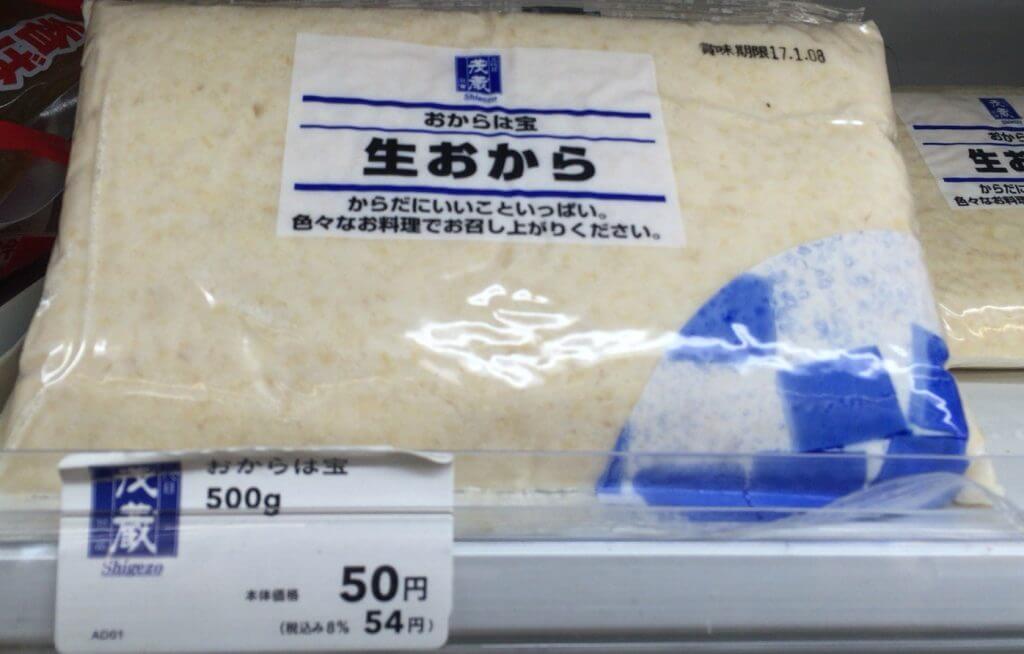 三代目茂蔵の生おから50円
