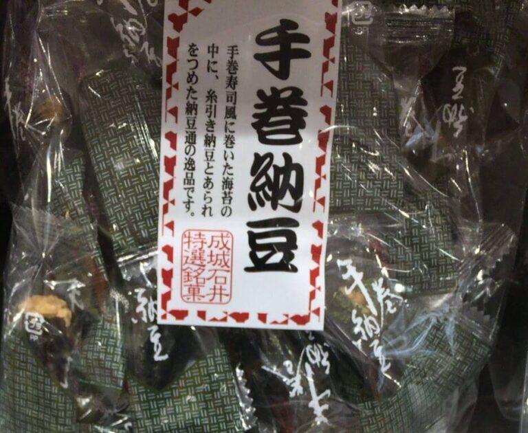 手巻納豆を食べてみた