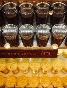 治一郎の恵比寿アトレ店のプリン