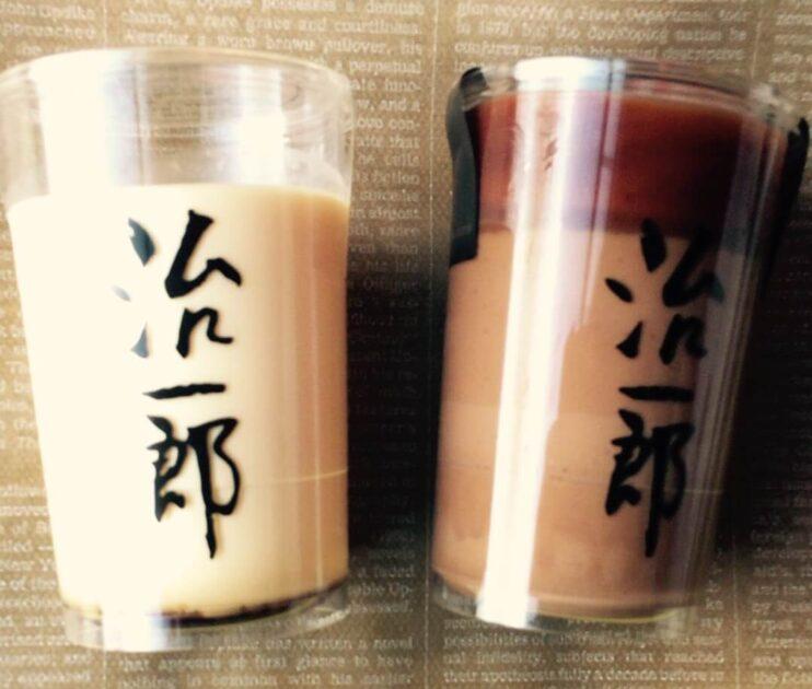 治一郎のプリンの味2種類