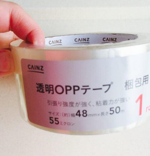 ホームセンターカインズの透明oppテープ