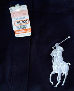 しまむら購入品(紺色のポロラルフローレンのトートバッグ)
