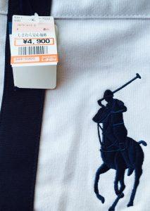 しまむら購入品(白色のポロラルフローレンのトートバッグ)
