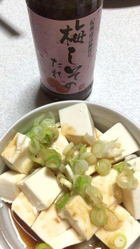 もへじの梅しそのたれを豆腐に