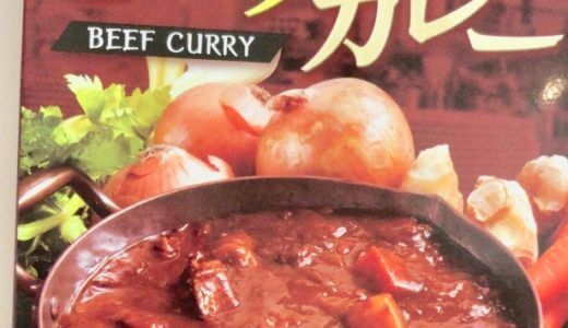 【実食】カルディで買うべきおすすめ商品26選!これは買ってよかったぞ〜!
