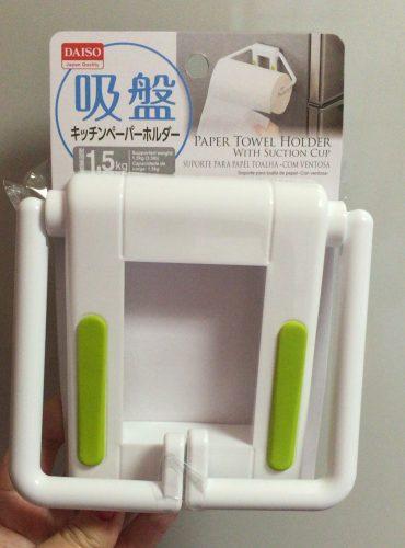 ダイソーの吸盤キッチンペーパーホルダー
