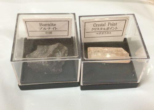 セリアの鉱物 ブルナイトとクリスタルポイント