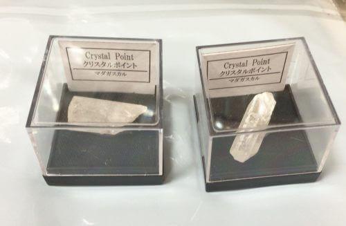 セリアの鉱物 クリスタルポイント2種