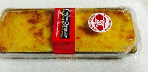 成城石井で大人気商品!プレミアムチーズケーキ
