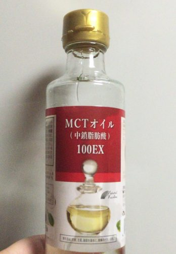 MCTオイル100EX