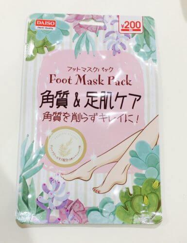 ダイソーのフットマスクパック200円