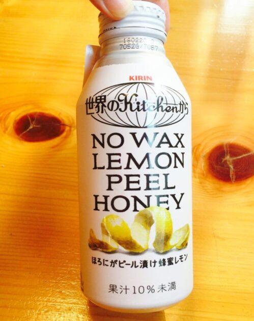 世界のキッチンほろにがピール漬け蜂蜜レモン