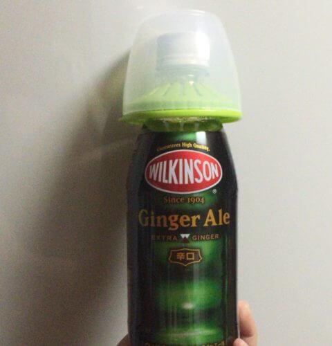 セリアのペットボトル用コップを500mlのペットボトルに使ってみた