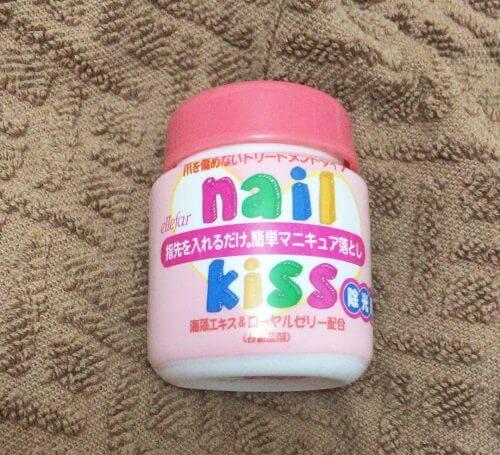 ダイソーの簡単マニキュア落としnail kiss(ネイルキス)除光液