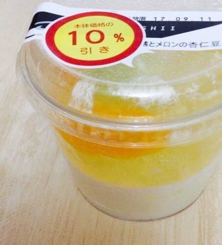 成城石井の柑橘とメロンの杏仁豆腐