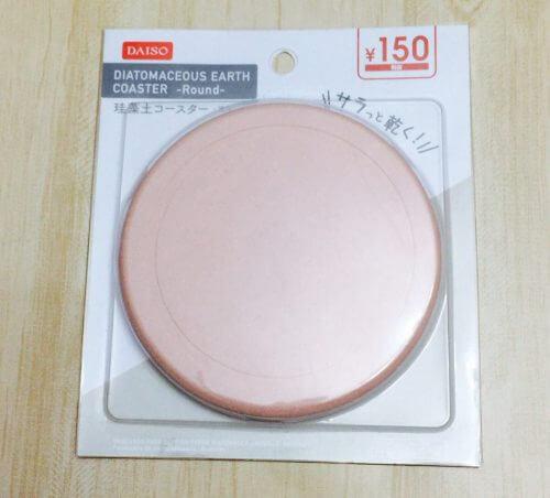 ダイソーの珪藻土コースター150円