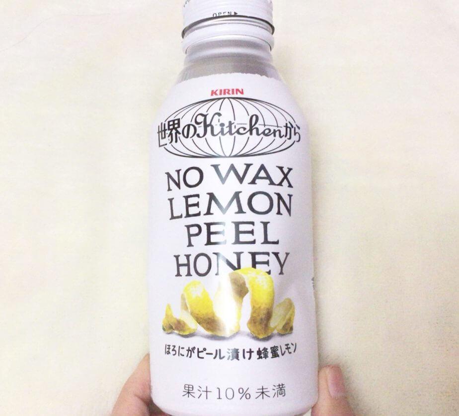 成城石井で購入したほろにがピール漬け蜂蜜レモン