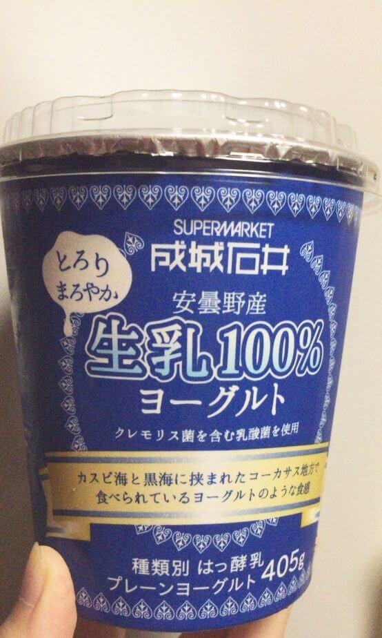 成城石井の安曇野産の生乳100%プレーンヨーグルト