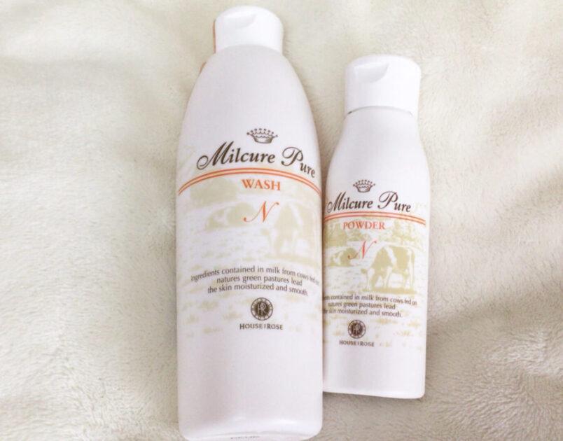 洗顔 ハウスオブローゼ ハウスオブローゼの人気洗顔料をお得に試せるチャンス! (2020年9月18日)