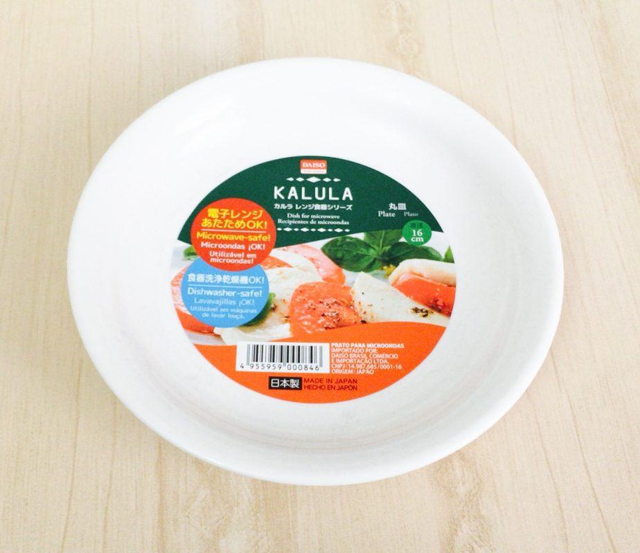KALULA(カルラ)