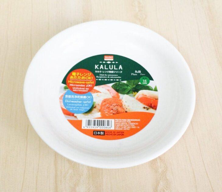 100均ダイソーのレンジ食器KALULA(カルラ)