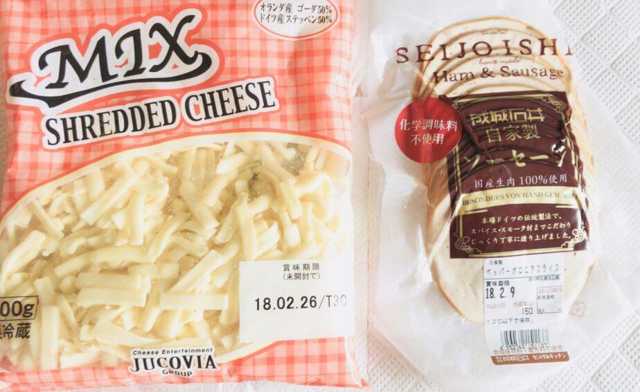 成城石井自家製ソーセージとチーズ