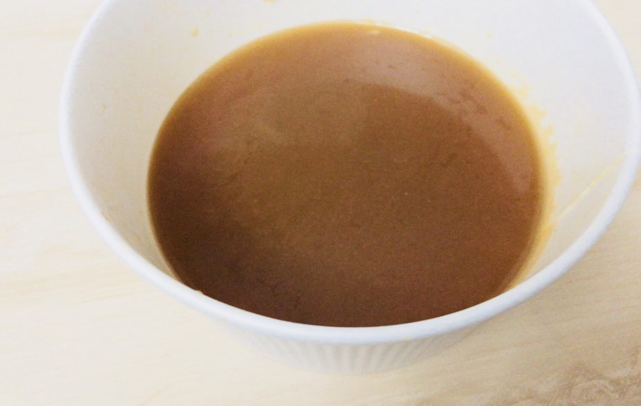 9種具材の味噌けんちんうどんの残り汁