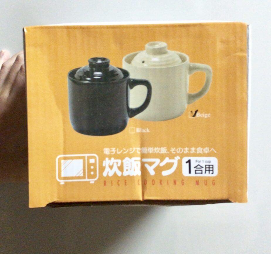 ダイソーの300円の炊飯マグ