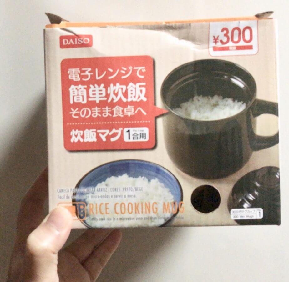 ダイソーの炊飯マグ1号用300円