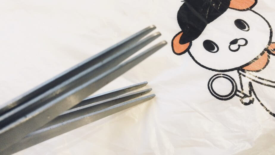 シュレッダーハサミ3枚刀