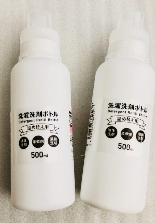 セリアの洗濯用洗剤・柔軟剤ボトル 詰め替え用の白ボトル