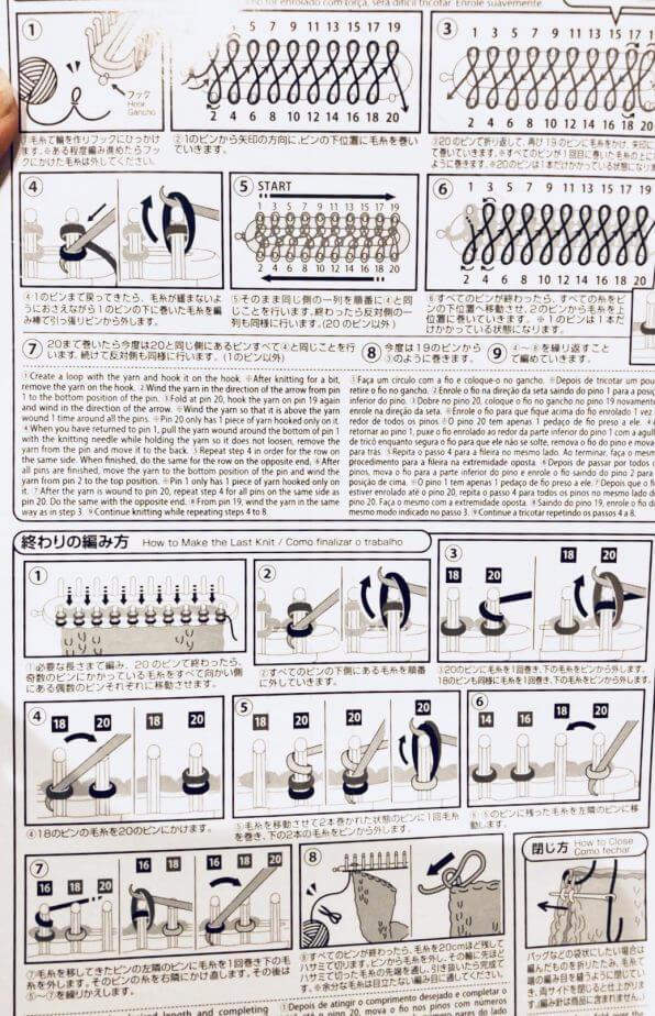 ダイソーの編み物メーカー毛糸でリリアンの使い方の図