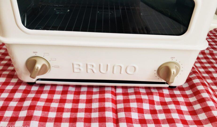 BRUNO(ブルーノ)トースターグリルはめっちゃかわいい