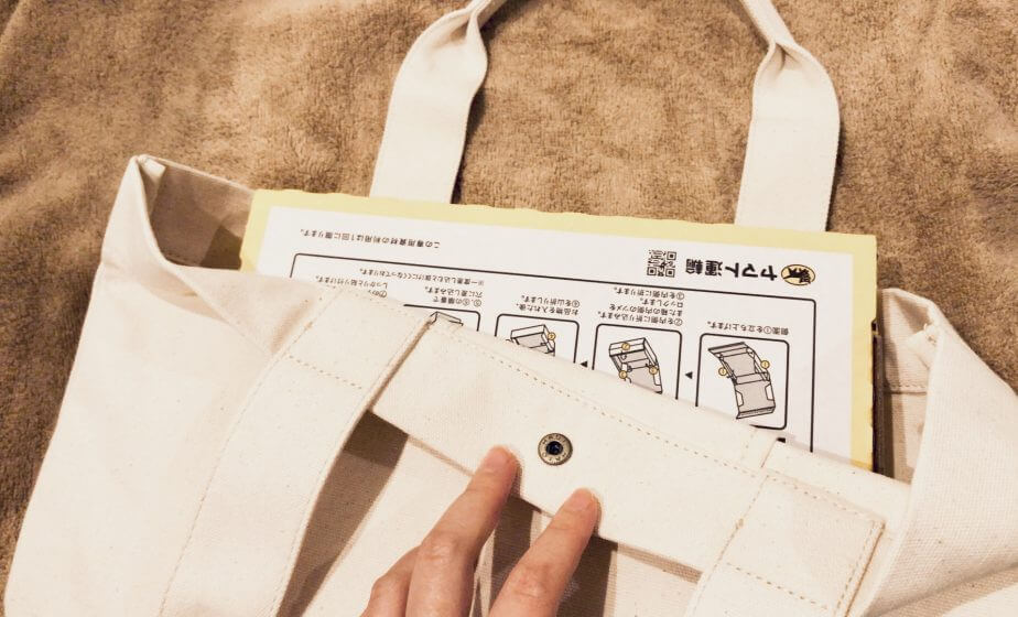 KEYUCA(ケユカ)のキャンバストートバッグ