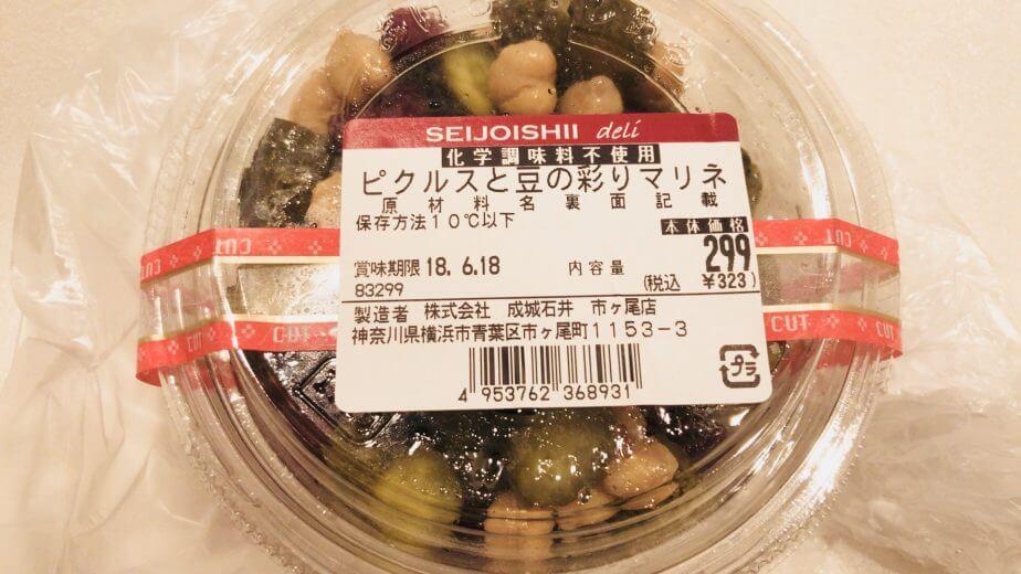 成城石井のピクルスと豆の彩りマリネ