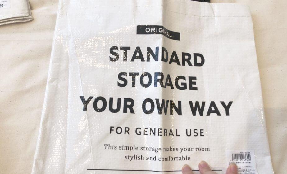 セリア 黒のロゴ入りビニール素材バッグ
