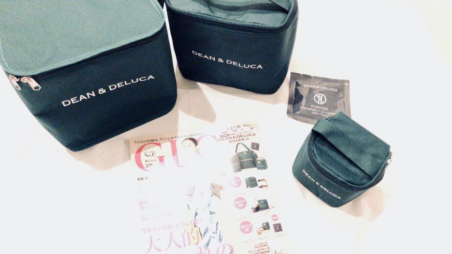 宝島社の雑誌「GLOW(グロウ)」2018年8月号付録のDEAN&DELUCAの保冷バッグ