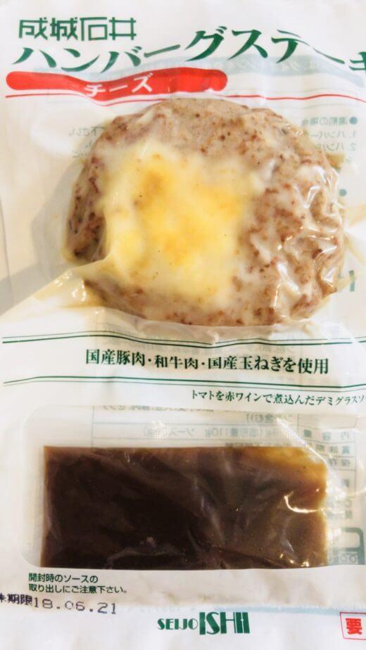 成城石井ハンバーグステーキチーズ味