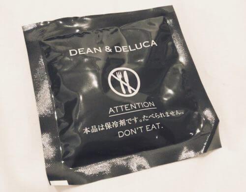宝島社の雑誌「GLOW(グロウ)」2018年8月号付録のDEAN&DELUCAの保冷剤