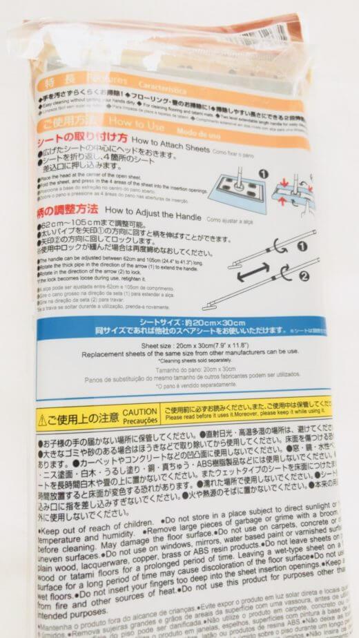 ダイソーの伸縮式フローリングワイパー 300円