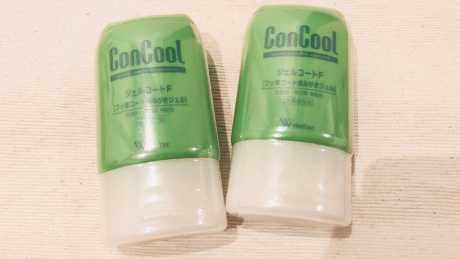 ConCool(コンクール)ジェルコートF
