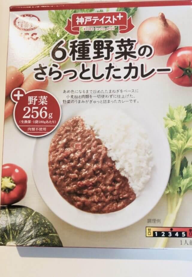 成城石井で買った神戸テイスト6種野菜のさらっとしたカレー