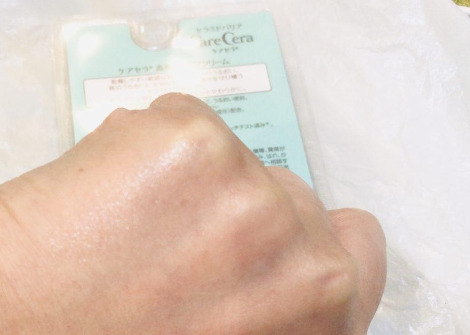 ロート製薬セラミドバリアCare Cera(ケアセラ)の高保湿リップクリーム