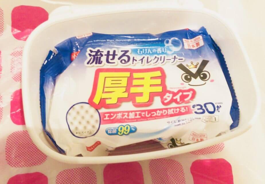 ダイソーの真っ白の除菌シートケースに流せるトイレクリーナー厚手タイプを入れてみた